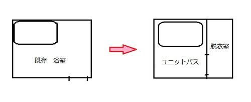 ユニット図面.jpg