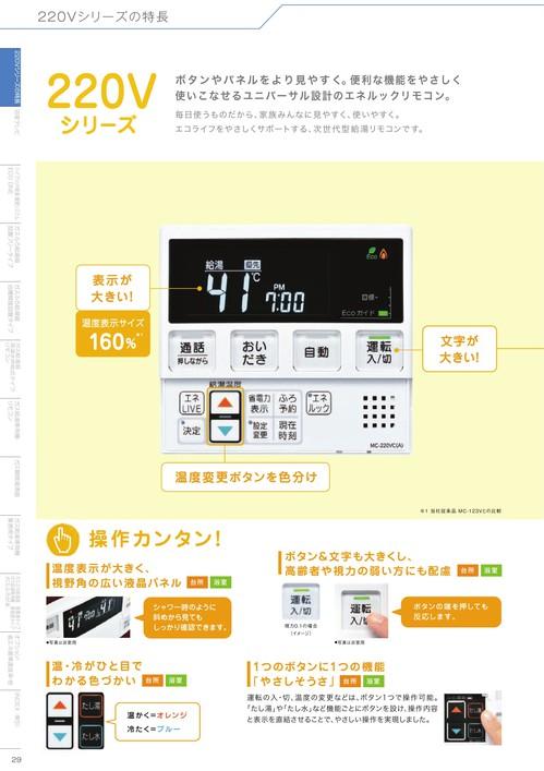 kyuto_PAGE0000.jpg