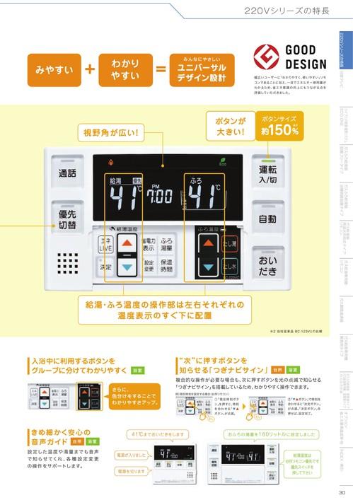 kyuto_PAGE0001.jpg